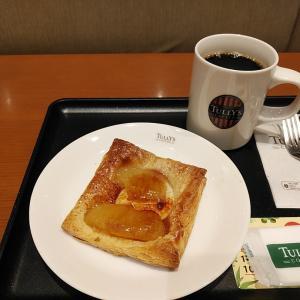 タリーズ☆焼きリンゴとチーズクリームのパイ