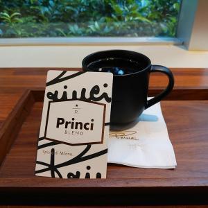 プリンチ 代官山T-SITE☆特別なスタバでコーヒータイム