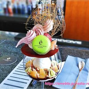 カスタムオーダーパフェ専門店「エゴイッシュ」がロイヤルパインズホテル浦和に期間限定オープン!