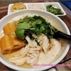 「春水堂」タピオカティラミスミルクティーと鹹豆漿(シャントウジャン)