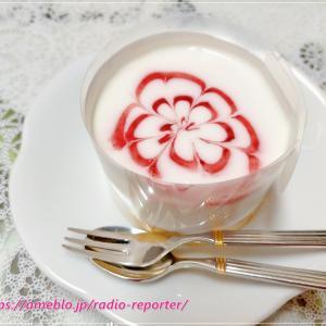 ファミマ「いちごのパンケーキ」動画映え!クリームとろ~んで花が咲く♪