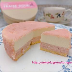 北海道物産展♪「ルタオ」北海道苺のドゥーブルと「キサラファーム」デザートチーズDahliaほか