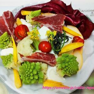 おうちご飯「にんにくの芽と牛肉炒め」「季節のお野菜サラダ」でお腹一杯!