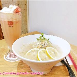 春水堂「果肉茶スイカ」「塩鶏レモンスープ涼麺」夏季限定のさっぱりランチ♪