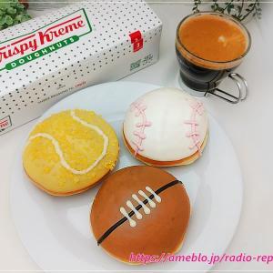 ボール型ドーナツ3種「クリスピー・クリーム・ドーナツ」と楽天マラソン購入品