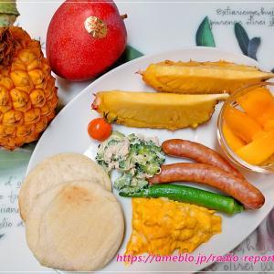 沖縄「うるマルシェ」野菜・果物など期間限定 全国送料無料♪うるま市のマルシェから直送!