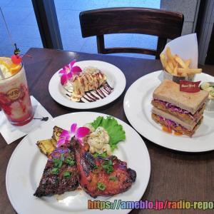ハワイフェア開催中!!「ハードロックカフェ」東京・上野駅東京・横浜で限定メニュー、限定ピンバッジ