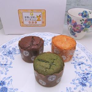 ヘルシーふわもち「米粉と豆乳のケーキ(冷凍)」新発売!ヴィーガンスイーツお取り寄せ♪