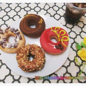 秋の味を4種の生地と食感で楽しむ♪クリスピー・クリーム・ドーナツの秋限定ドーナツを実食!