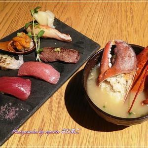 渋谷の寿司バー「KINKA」カナダから逆輸入のお洒落寿司は女子ウケ抜群!