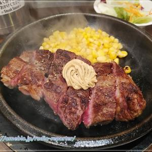 初めての「いきなり!ステーキ」でワイルドステーキ300g