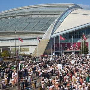 令和2年 神戸市成人お祝いの会 ノエビアスタジアム 2020.01.13