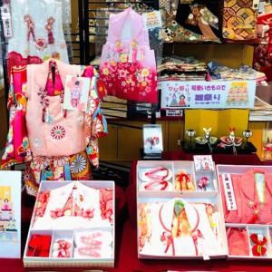 ひな祭りに可愛い着物で お祝い 大福呉服店 須磨パティオ店