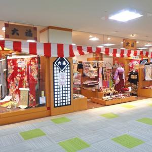 決算セール開催中!3月10日~31日まで 大福呉服店 須磨パティオ店