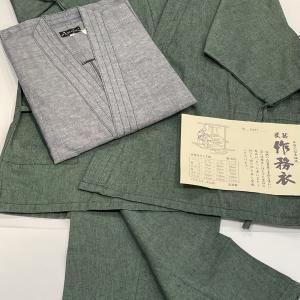 日本の伝統着として作務衣 ホームウエア 大福呉服店 須磨パティオ店