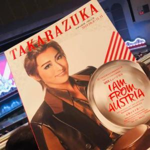 宝塚・月組「I AM FROM AUSTRIA」を観劇しました。