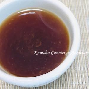【Line公式】今週のレシピ「梅醤番茶」をお届けいたします。