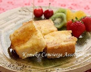 【Line公式】おうちごはんお助けレシピ「米粉パンのフレンチトースト」をお届けいたします♪