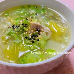 【Line公式】今週のレシピ『鶏肉の滋養スープ』を配信いたします♪