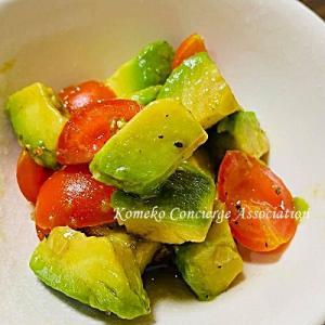【Line公式】今週のレシピ『アボカドとトマトのマリネサラダ』をお届けいたします。