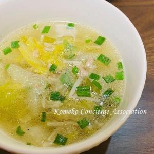 【Line公式】今週のレシピ『豚ひき肉とキャベツのスープ』をお届けいたします♪