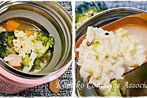 【Line公式】今週のレシピ『オートミール入り野菜スープ』をお届けします♪