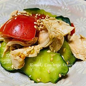 【Line公式】今週のレシピ『ささみとトマトときゅうりの和え物』をお届けします♪