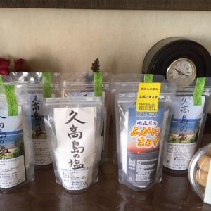 節分に届いた久高島の塩