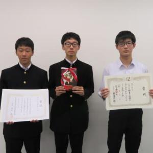 第45回 富山県高等学校秋季囲碁大会