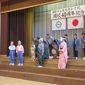 東光寺小学校40周年式典