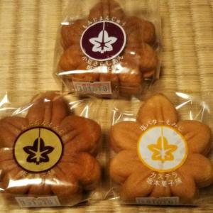 坂本菓子舗のもみじ饅頭3種