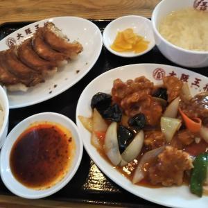 酢豚定食(餃子付き)