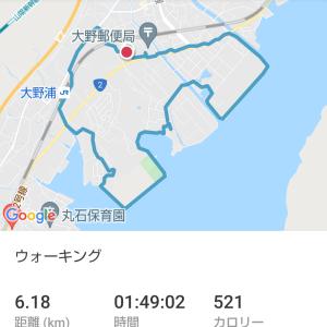 大野浦を歩く