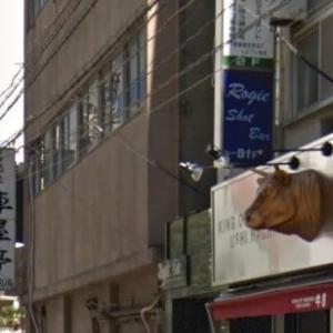 黒毛和牛一頭買い 牛8(ウシハチ) 錦糸町店