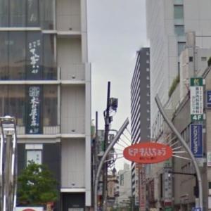 錦糸町駅前キムラヤ本店のクーポン