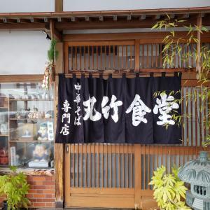 十文字中華のレジェンド【丸竹食堂】