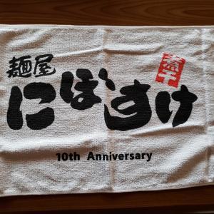 【にぼすけ】10周年イベントに突撃!