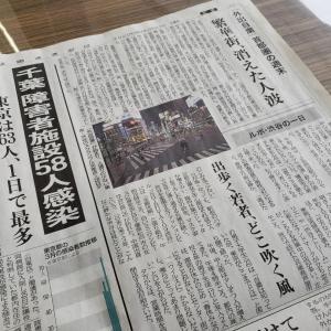 物語シリーズ★初打ち