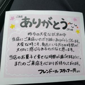 今の日本は『ナウシカの腐海』