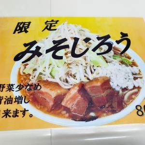 暑い日の【冷たいブラック煮干し】