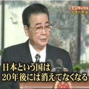 大阪松井市長 在日外国人(中国・朝鮮)に「日本国籍取得を」要求/大阪都構想で日本分断に意欲