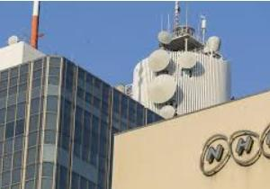 NHKパブリックコメント12/8締め切りの結果/総務省に意見2.6万件