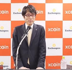 【動画 武田恒泰チャンネル】日本発ステーブルコイン「xcoin」リリース発表会見生中継!