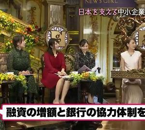【動画 ニュース女子】安倍政権の期待ハズレなところ/中小・零細企業の危機