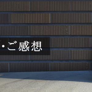 【拡散・反対抗議希望】外国人に職を奪われ日本人賃金が大幅低下! 売国協定結ばれる11/14