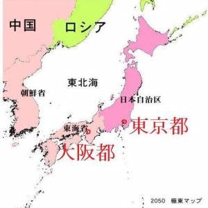 橋下徹氏を総務大臣にするのは危険! 外国人参政権賛成派です! 日本は国内から消滅します!