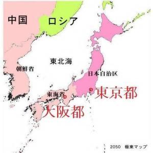 【藤井聡さん対談企画】大阪都構想は、デメリットしかない(成立すれば関西は没落する)