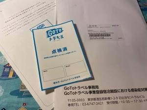 GoTo感染対策施設「点検済ステッカー」Get〜 ✌