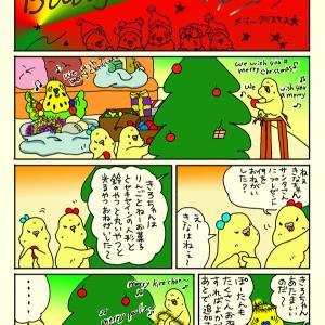インコ友達バジーファイブ~サンタさんにプレゼントの手紙を書くの!~