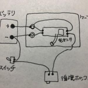 バッテリに光センサとスイッチつながりました。